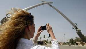 """الاقتصاد العراقي """"قوي"""" رغم ما تمر به البلاد"""
