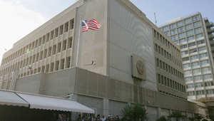 صورة ارشيفية للسفارة الأمريكية