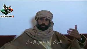 المحكمة الجنائية الدولية تتهم ليبيا بعدم التعاون بملف سيف الإسلام القذافي وتحيلها إلى مجلس الأمن
