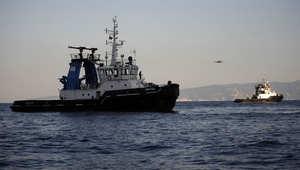 خفر السواحل الإيطالي لـCNN: تلقينا نداء استغاثة من عبارة صغيرة تحمل مهاجرين سوريين على الأغلب قبالة سواحل اليونان