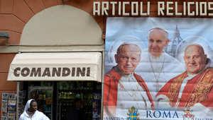 تطويب اثنين من باباوات الفاتيكان الأحد