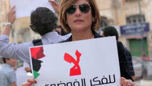 بوقعيقيص من الليبيات الناشطات في مجال المساواة
