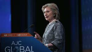 ينظر إلى كلينتون باعتبارها مرشح الحزب الديمقراطي لخوض انتخابات 2016