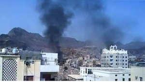 """الصورة من وكالة """"سبأ نت"""" التابعة للحكومة اليمنية"""