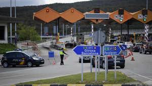 مركز الحدود الإسبانية الفرنسية