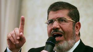 """مصر.. مرسي يعترض على عدم إعطائه أقلاما وأوراقا بجلسة قضية """"التخابر والإرهاب"""""""