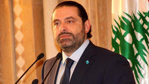 """الحريري يقبل بترشيح عون للرئاسة """"خوفا على لبنان"""""""