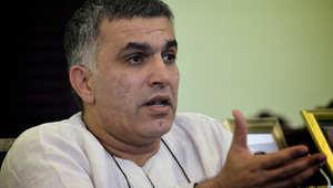 زوجة الناشط البحريني نبيل رجب تعلن لـCNN الإفراج عن زوجها بضمان محل اقامته