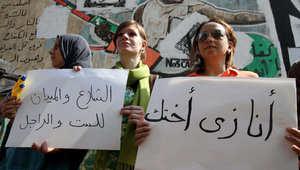 مصر: طوارئ لحماية الفتيات من التحرش في عيد الفطر
