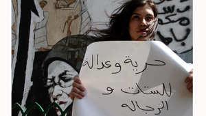 """عمرو حمزاوي يكتب.. """"الحرب على الحرية"""""""