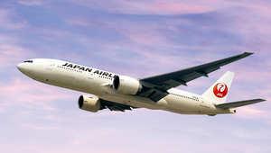 شركة الطيران اليابانية