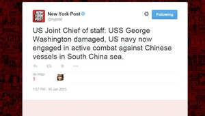 تغريدة  الهاركز بعد قرصنة موقع نيويورك بوست