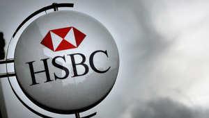 تقرير: بنك HSBC ساعد عملاء بينهم مقربون من مبارك والأسد على إخفاء 100 مليار دولار