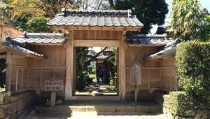 بالصور..داخل مساكن محاربي الساموراي القدماء في اليابان