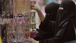 سعوديتان في محل لبيع المستلزمات النسائية