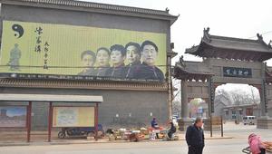 بالصور: من بروس لي إلى هونغ كونغ والعالم.. جولة على تاريخ الكونغ فو في الصين