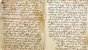 باحثون بريطانيون: اكتشاف أحد أقدم النصوص القرآنية في العالم