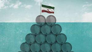 إيران تتكتم على كميات النفط.. وتنتظر رفع العقوبات لتغرق الأسواق