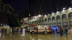 السعودية تعلن مقتل 107 إثر سقوط رافعة بالحرم المكي