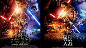 """وسائل الإعلام الصينية ترد على انتقادات حول عنصرية ملصق لفيلم """"حرب النجوم"""""""