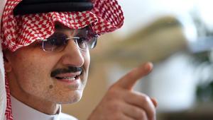 ما قيمة خسائر السعودي الوليد بن طلال جراء توقيفه؟