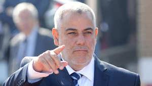 """المغرب.. بنكيران يوجه تحذيرات بالجملة من """"العنوسة السياسية"""" و""""الدجالين"""""""