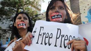 """رنا الصباغ تكتب.. """"استقلالية الصحافة وحرية التعبير... هل ثمّة أمل في العالم العربي؟"""""""