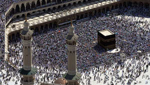 المسجد الحرام بمكة المكرمة