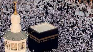 المسجد الحرام في مكة المكرمة