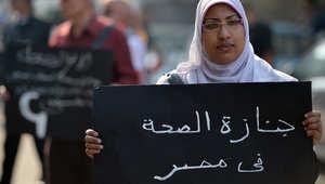 """علاء غنام يكتب عن قطاع الصحة في مصر.. """"العدالة اﻻجتماعية في الصحة"""""""