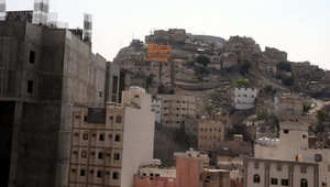 حي فقير من جبل عمر في مدينة مكة المكرمة في المملكة العربية السعودية