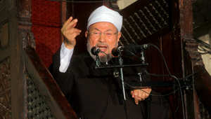 الداعية الاسلامي الشيخ يوسف القرضاوي