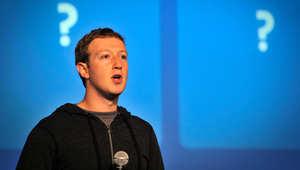 مؤسس شركة فيسبوك، مارك زكربيرغ