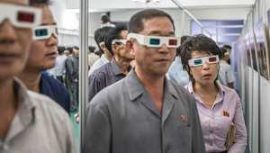 """جولة """"ثلاثية الأبعاد"""" في الدولة الأكثر عزلة في العالم"""