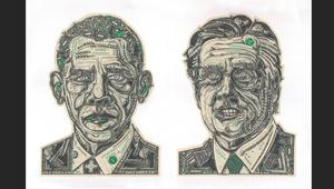 تعرّف إلى فنّ الدولار في هذه الصور