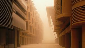مدينة مصدر - أبو ظبي - الإمارات العربية المتحدة