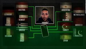 خلية داعش