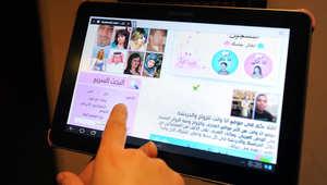 """تويتر.. الحديث عن حجب الانترنت في السعودية """"معيب"""" حتى لو كان نفياً للأمر"""