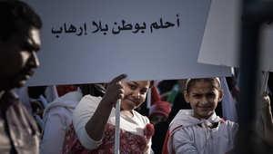 فتاة بحرينية خلال مسيرة مؤيدة للحكومة