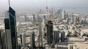 صورة عامة للكويت