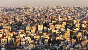 صورة عامة للعاصمة الأردنية