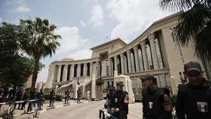 المحكمة الدستورية المصرية العليا في القاهرة