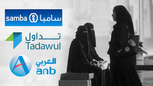 """3 نساء سعوديات """"يتحدين"""" المألوف ويشغلن مناصب تنفيذية"""