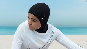 حجاب نايكي