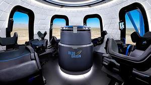 الكشف عن كبسولة بنوافذ كبيرة لمسافري الفضاء