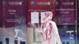 قطر تكشف النتائج الأولية لتحقيق قرصنة وكالة أنبائها: حددنا مصادر الاختراق