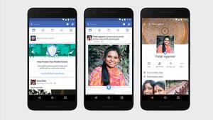 هل ستمنع فيسبوك المحتالين من سرقة هوياتكم؟