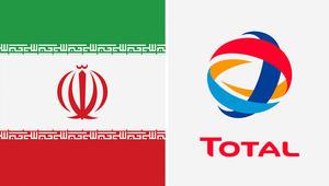 توتال: ترامب قد يقضي على اتفاق الغاز مع طهران
