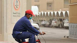 الصحة السعودية: وفاة مريض يُشتبه بإصابته بفيروس إيبولا بأحد مستشفيات جدة