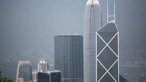 هذا البرج غير وجه آسيا إلى الأبد